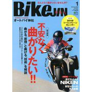 BikeJIN (培倶人) 2019年 01月号 [雑誌]