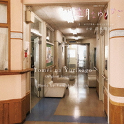 NHKドラマ10 透明なゆりかご オリジナル・サウンドトラック