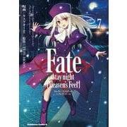 Fate/stay night Heaven's Feel(角川コミックス・エース) [コミック]