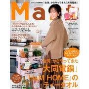 Mart (マート) 2019年 01月号 [雑誌]