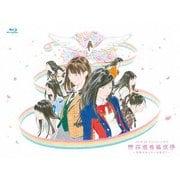 AKB48 53rdシングル 世界選抜総選挙~世界のセンターは誰だ?~