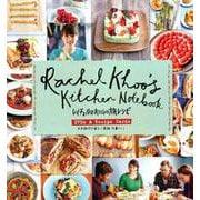 レイチェルのおいしい旅レシピ-DVDs&Recipe Cards [磁性媒体など]