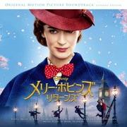 メリー・ポピンズ リターンズ オリジナル・サウンドトラック 日本語盤