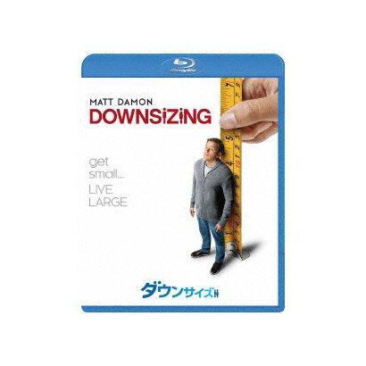 ダウンサイズ [Blu-ray Disc]