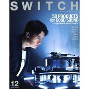 SWITCH VOL.36NO.12(DEC.2018) [単行本]