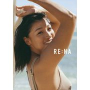 RE:NA―RENAフォトブック [単行本]
