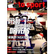 AUTO SPORT (オート・スポーツ) 2018年 12/14号 [雑誌]