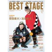 Best Stage (ベストステージ) 2019年 01月号 [雑誌]