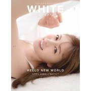 WHITE graph〈001〉(BUZZ GIRLS MAGAZINE) [単行本]