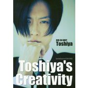Toshiya's Creativity [単行本]