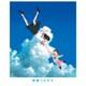 未来のミライ スペシャル・エディション [Blu-ray Disc]