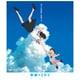 未来のミライ スタンダード・エディション [Blu-ray Disc]