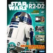週刊スター・ウォーズ R2-D2 2018年 12/18号 [雑誌]