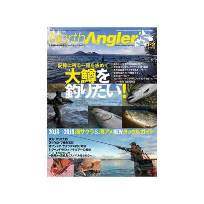 NorthAngler's (ノースアングラーズ) 2019年 02月号 [雑誌]
