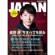 ROCKIN'ON JAPAN (ロッキング・オン・ジャパン) 2019年 01月号 [雑誌]