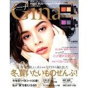 Gina2018-19Winter 2019年 01月号 [雑誌]