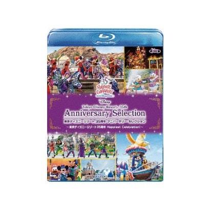 東京ディズニーリゾート 35周年 アニバーサリー・セレクション -東京ディズニーリゾート 35周年 Happiest Celebration!- [Blu-ray Disc]