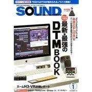 SOUND DESIGNER (サウンドデザイナー) 2019年 01月号 [雑誌]