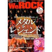We ROCK 2019年 01月号 [雑誌]