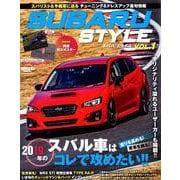 SUBARU Style Vol.1 (サンエイムック) [ムック・その他]