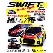 SWIFT MAGAZINE withアルトワークス Vol.7 (ニューズムック) [ムック・その他]