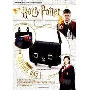 Harry Potter 特別付録SATCHEL BAG (e-MOOK 宝島社ブランドムック) [ムック・その他]