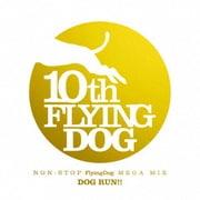 DOG RUN!!