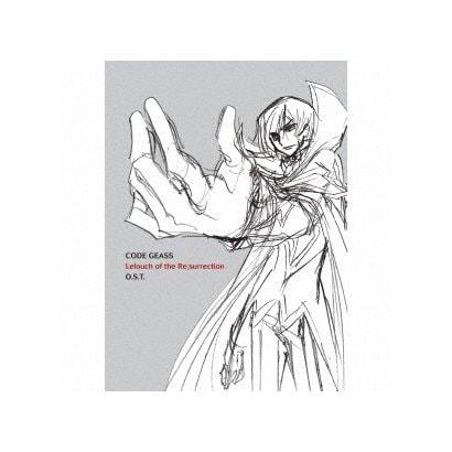 中川幸太郎/コードギアス 復活のルルーシュ オリジナルサウンドトラック