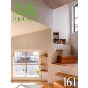 GA HOUSES 161 [全集叢書]