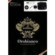 Orobianco 2019 SPECIAL EDITION [ムック・その他]