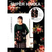 SUPER HAKKA 2019 spring [ムック・その他]