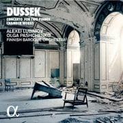 デュセック:2台ピアノ協奏曲と室内楽
