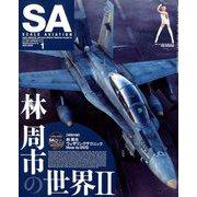 Scale Aviation (スケールアヴィエーション) 2019年 01月号 [雑誌]