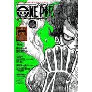 ONE PIECE magazine Vol.5(集英社ムック) [ムックその他]