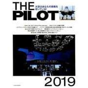 THE PILOT 2019 [ムック・その他]
