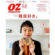 OZ magazine (オズ・マガジン) 2019年 01月号 [雑誌]