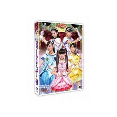 魔法×戦士 マジマジョピュアーズ! DVD BOX vol.2 [DVD]
