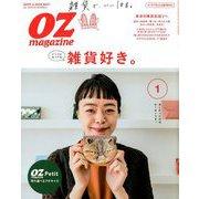 OZmagazine Petit 2019年 01月号 [雑誌]