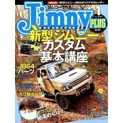 jimny plus (ジムニー・プラス) 2019年 01月号 [雑誌]