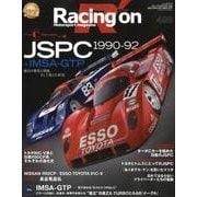 Racing on - レーシングオン - No.498 グループCクロニクル vol.5 [ムック・その他]