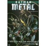 バットマン・メタル:ライジング [コミック]