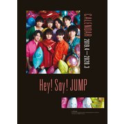 Hey! Say! JUMP カレンダー 2019.4-2020.3 [ムックその他]