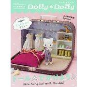 Dolly Dolly vol.38 [単行本]