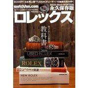 Watchfan.com 永久保存版ロレックス 2019 Winter (GEIBUN MOOKS) [ムックその他]