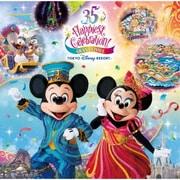 """東京ディズニーリゾート 35周年 """"Happiest Celebration!"""" グランドフィナーレ ミュージック・アルバム"""