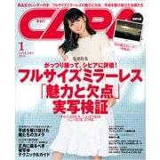 CAPA (キャパ) 2019年 01月号 [雑誌]
