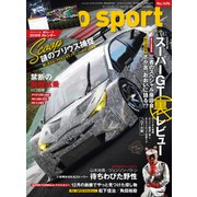AUTO SPORT (オート・スポーツ) 2018年 12/28号 [雑誌]