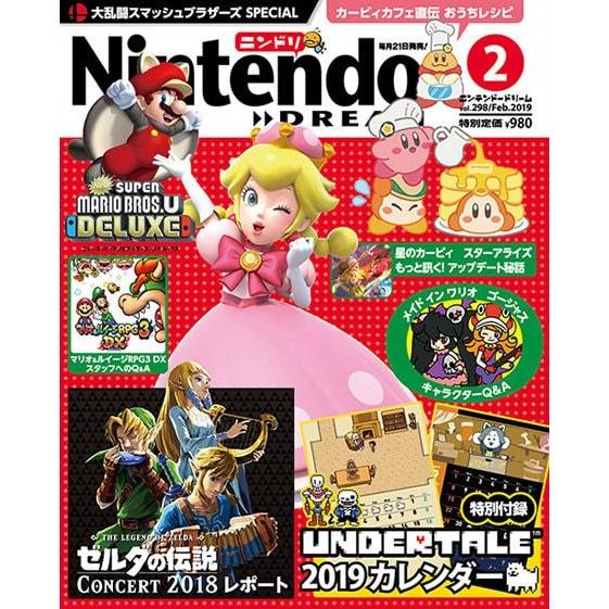 Nintendo DREAM (ニンテンドードリーム) 2019年 02月号 [雑誌]
