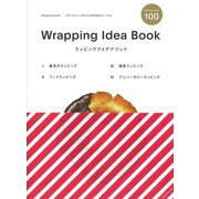 Wrapping Idea Book ラッピングアイデアブック [単行本]