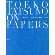 辰野登恵子 ON PAPERS―A Retrospective 1969-2012 [単行本]